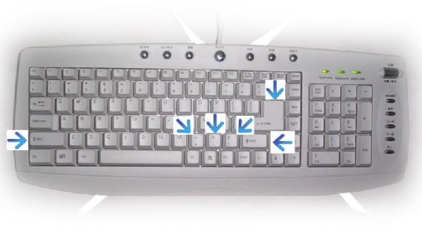 6Amazing_Keys